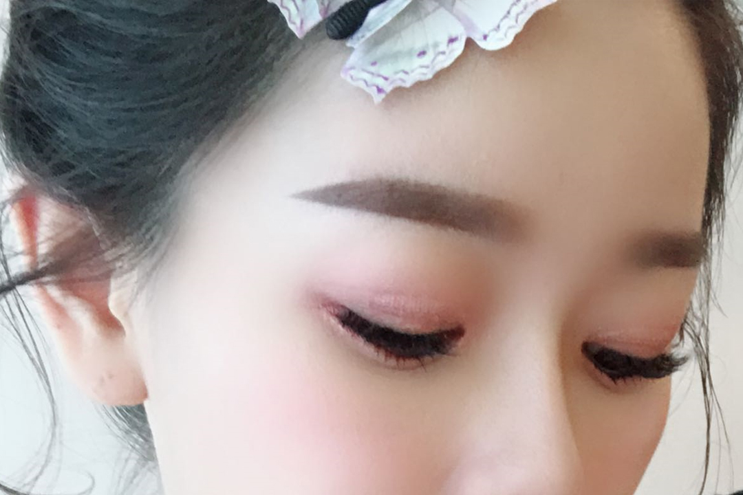 Facial Treatment Arch Angel Brow